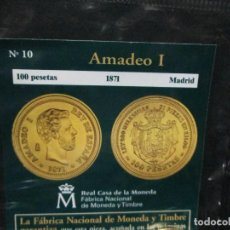 Reproducciones billetes y monedas: 100 PESETAS 1871 MADRID DOLECCION DEL REAL A LA PESETA. Lote 64029107