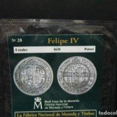 Reproducciones billetes y monedas: 8 REALES 1658 FELIPE IV POTOSI COLECCION DEL REAL A LA PESETA. Lote 216912843