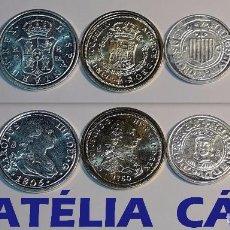Reproducciones billetes y monedas: FNMT – 5 MONEDAS - COLECCIÓN DEL REAL A LA PESETA – PLATA Y ORO – REAL 10. Lote 64190487