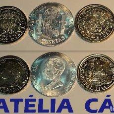 Reproducciones billetes y monedas: FNMT – 5 MONEDAS - COLECCIÓN DEL REAL A LA PESETA – PLATA Y ORO – REAL 11. Lote 64190755