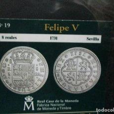 Reproducciones billetes y monedas: 8 REALES 1731 FELIPE V SEVILLA COLECCION DEL REAL A LA PESETA. Lote 64490831