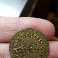 Reproducciones billetes y monedas: DP- 25 CÉNTIMOS DE PUEBLA DE CAZALLA EN SEVILLA, ES COMO LA ORIGINAL . Lote 66119094