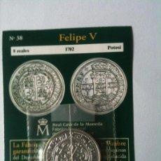 Reproducciones billetes y monedas: FELIPE V-8 REALES-1702-POTOSI. Lote 66929182