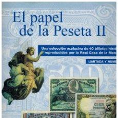 Reproducciones billetes y monedas: ALBUM Y REPRODUCCION DE BILLETES DEL PAPEL DE LA PESETA NUMERO 2. Lote 67241489