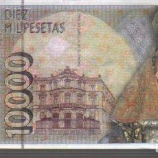 Reproducciones billetes y monedas: FALSO BILLETE 10000 PESETAS PAMPLONA SAN FERMIN. Lote 190086740