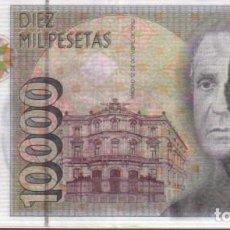 Reproducciones billetes y monedas: FALSO BILLETE 10000 PESETAS DE FRANCO Y ÉL REY JUAN CARLOS. Lote 184625061