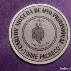 Reproducciones billetes y monedas: CARTÓN MONEDA DE USO PROVISIONAL - TORRE PACHECO - MURCIA - 30 CTS REPÚBLICA ESPAÑOLA. Lote 67542741