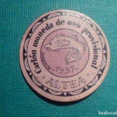 Reproducciones billetes y monedas: CARTÓN MONEDA DE USO PROVISIONAL - ALTEA - ALICANTE - 1937 - 60 CTS. - REPÚBLICA ESPAÑOLA. Lote 67631997