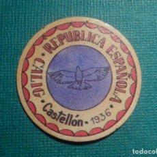 Reproducciones billetes y monedas: CARTÓN MONEDA DE USO PROVISIONAL - CALIG - CASTELLÓN - 1936 - 30 CTS. - REPÚBLICA ESPAÑOLA. Lote 67632081