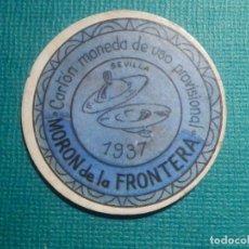 Reproducciones billetes y monedas: CARTÓN MONEDA DE USO PROVISIONAL - MORON DE LA FRONTERA - SEVILLA - 1937 -15 CTS. REPÚBLICA ESPAÑOLA. Lote 67632193