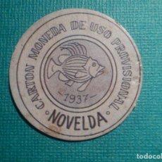 Reproducciones billetes y monedas: CARTÓN MONEDA DE USO PROVISIONAL - NOVELDA - ALICANTE - 1937 - 30 CTS. - REPÚBLICA ESPAÑOLA. Lote 67632237