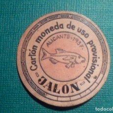 Reproducciones billetes y monedas: CARTÓN MONEDA DE USO PROVISIONAL - JALON - ALICANTE - 1937 - 15 CTS. - REPÚBLICA ESPAÑOLA. Lote 67632381