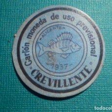 Reproducciones billetes y monedas: CARTÓN MONEDA DE USO PROVISIONAL - CREVILLENTE - ALICANTE - 1937 - 5 CTS. - REPÚBLICA ESPAÑOLA. Lote 67632641