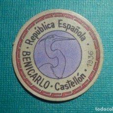 Reproducciones billetes y monedas: CARTÓN MONEDA DE USO PROVISIONAL - BENICARLO - CASTELLÓN - 1936 - 40 CTS. - REPÚBLICA ESPAÑOLA. Lote 67632697