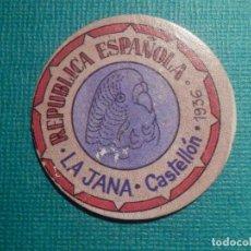 Reproducciones billetes y monedas: CARTÓN MONEDA DE USO PROVISIONAL - LA JANA - CASTELLÓN - 1936 - 40 CTS. - REPÚBLICA ESPAÑOLA. Lote 67632701