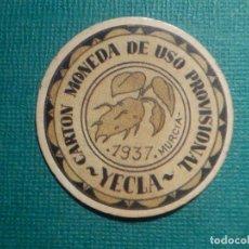 Reproducciones billetes y monedas: CARTÓN MONEDA DE USO PROVISIONAL - YECLA - MURCIA - 1937 - 15 CTS. - REPÚBLICA ESPAÑOLA. Lote 67632709