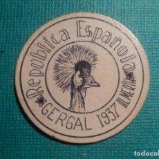 Reproducciones billetes y monedas: CARTÓN MONEDA DE USO PROVISIONAL - GERGAL - ALMERÍA - 1937 - 10 CTS. - REPÚBLICA ESPAÑOLA. Lote 67632861