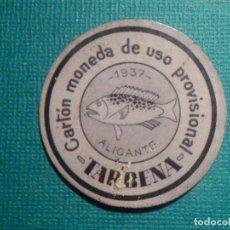 Reproducciones billetes y monedas: CARTÓN MONEDA DE USO PROVISIONAL - TARBENA - ALICANTE - 1937 - 10 CTS. - REPÚBLICA ESPAÑOLA . Lote 67632873