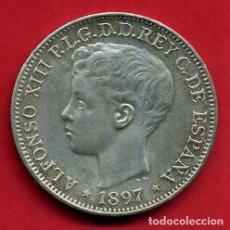 Reproducciones billetes y monedas: MONEDA 1 PESO DE FILIPINAS, MANILA , 1897 , REPRODUCCION O REPLICA BUENA , NO ES PLATA, B5. Lote 67849365