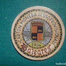 Reproduções notas e moedas: CARTÓN MONEDA DE USO PROVISIONAL - BALEARES- 1936 - 2 CTS. - REPÚBLICA ESPAÑOLA. Lote 68270781