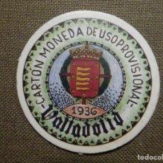 Reproducciones billetes y monedas: CARTÓN MONEDA DE USO PROVISIONAL - VALLADOLID - 1936 - 20 CTS. - REPÚBLICA ESPAÑOLA. Lote 69310189