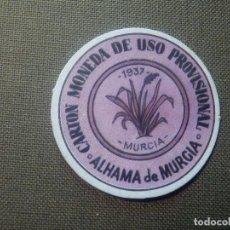 Reproducciones billetes y monedas: CARTÓN MONEDA DE USO PROVISIONAL - ALHAMA DE MURCIA - MURCIA - 1937 - 30 CTS. - REPÚBLICA ESPAÑOLA. Lote 69434797