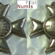 Reproducciones billetes y monedas: RUSIA - CRUZ BAZARDZHIKA - 1810 - E.B.C++. Lote 69859273
