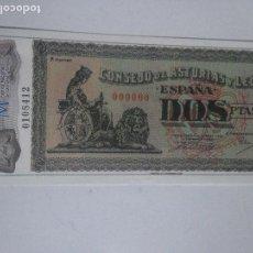 Reproducciones billetes y monedas: BILLETE 2 PESETAS. 1936-39. CONSEJO DE ASTURIAS Y LEÓN. ESPAÑA. REPÚBLICA. FACSIMIL. GUERRA CIVIL. Lote 206752001