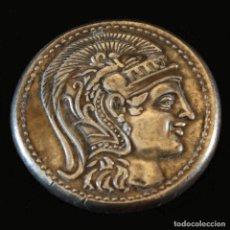 Reproducciones billetes y monedas: REPRODUCCIÓN DE UN TETRADRACMA DE ATENAS, 197-187 A.C.. Lote 70538573