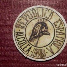 Reproducciones billetes y monedas: CARTÓN MONEDA DE USO PROVISIONAL - ALCOLEA - CORDOBA - 1937 - 40 CTS - REPÚBLICA ESPAÑOLA. Lote 72382571