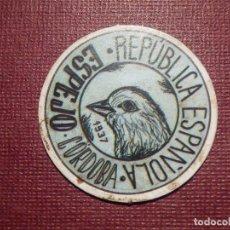 Reproducciones billetes y monedas: CARTÓN MONEDA DE USO PROVISIONAL - ESPEJO - CORDOBA - 1937 - 60 CTS - REPÚBLICA ESPAÑOLA. Lote 72383111