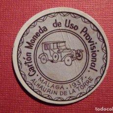 Reproducciones billetes y monedas: CARTÓN MONEDA DE USO PROVISIONAL - ALHAURIN DE LA TORRE - MÁLAGA 1937 - 15 CTS. - REPÚBLICA ESPAÑOLA. Lote 75301959