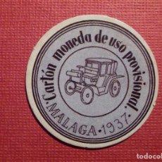 Reproducciones billetes y monedas: CARTÓN MONEDA DE USO PROVISIONAL- MÁLAGA 1937 - 40 CTS. - REPÚBLICA ESPAÑOLA. Lote 75303407
