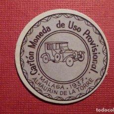 Reproducciones billetes y monedas: CARTÓN MONEDA DE USO PROVISIONAL - ALHAURIN DE LA TORRE - MÁLAGA 1937 - 10 CTS. - REPÚBLICA ESPAÑOLA. Lote 75305547