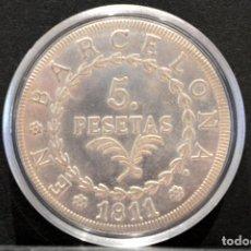 Reproducciones billetes y monedas: BONITA REPRODUCCIÓN MONEDA DE PLATA 5 PESETAS BARCELONA 1811 NAPOLEON METAL BAÑO EN PLATA FINA. Lote 76750987