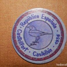 Reproducciones billetes y monedas: CARTÓN MONEDA DE USO PROVISIONAL - CASTELLFORT - CASTELLÓN -1937 - 15 CTS - REPÚBLICA ESPAÑOLA. Lote 78508149