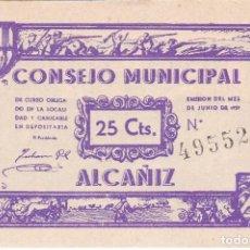 Reproducciones billetes y monedas: BILLETE DE 25 CENTIMOS DEL CONSEJO MUNICIPAL DE ALCAÑIZ DEL AÑO 1937 (SIN CIRCULAR). Lote 79139125