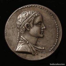 Reproducciones billetes y monedas: REPRODUCCIÓN DE UN TETRADRACMA EGIPCIO DE TOLOMEO V EPÍFANES, 196-181 A.C.. Lote 147874948