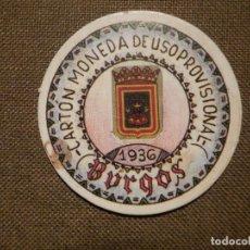 Reproducciones billetes y monedas: CARTÓN MONEDA DE USO PROVISIONAL - BURGOS - 1936 - 15 CÉNTIMOS - REPUBLICA ESPAÑOLA. Lote 79792117
