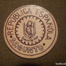 Reproducciones billetes y monedas: CARTÓN MONEDA DE USO PROVISIONAL - SAGUNTO - VALENCIA - 1937 - 30 CÉNTIMOS - REPUBLICA ESPAÑOLA. Lote 119100031