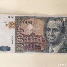 Reproducciones billetes y monedas: FASCIMIL DE BILLETE DE 10000 PESETAS = BILLETE NO VERDADERO, NO VALE PARA CAMBIO POR 60 EUROS. Lote 109237524