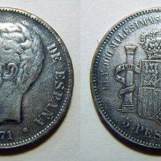 Reproducciones billetes y monedas: AMADEO I 5 PESETAS 1871 REPRODUCCION. Lote 80344017