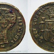 Reproducciones billetes y monedas: REPRODUCCION DE ALFONSO XII. Lote 80755082