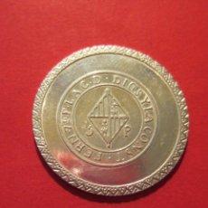 Reproducciones billetes y monedas: MONEDA FERN 7º 5P. YSLAS BALEARES 1823. PLATA . MALLORCA .. Lote 108900379