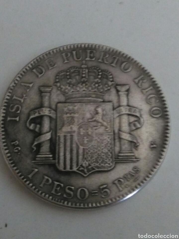 Reproducciones billetes y monedas: **1 peso=5 Ptas. MONEDA RÈPLICA PLATA ALFONSO XIII 1895 Puerto Rico!!** - Foto 2 - 129572291