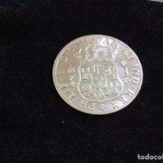 Reproducciones billetes y monedas: MONEDA DURO FELIPE V. REPRODUCCIÓN. Lote 83960271