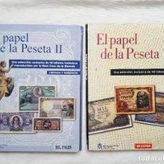 Reproducciones billetes y monedas: EL PAPEL DE LA PESETA (TOMO I Y II COMPLETOS). Lote 84407872