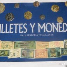 Reproducciones billetes y monedas: COLECCION COMPLETA DE BILLETES DE LA HISTORIA DE ALICANTE. Lote 87068436