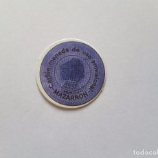 Reproducciones billetes y monedas: SELLO MONEDA . Lote 88757020