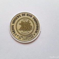 Reproducciones billetes y monedas: SELLO MONEDA . Lote 88757092